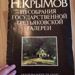 Krymov N