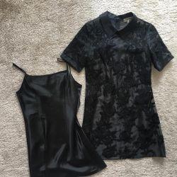 Φόρεμα + συνδυασμός νέα