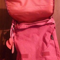 Backpack Ranetki