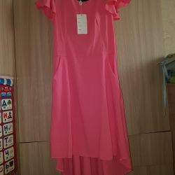 New dress, p40-42, exchange