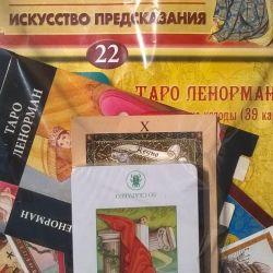 Νέα Εγκυκλοπαίδεια Ταρώ με τον αριθμό 9, 11, 13, 26!