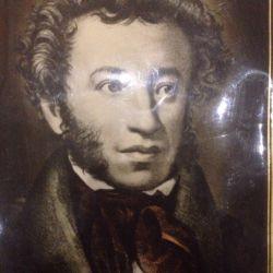 Портрет Пушкина СССР