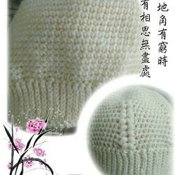 Children's hats from merino
