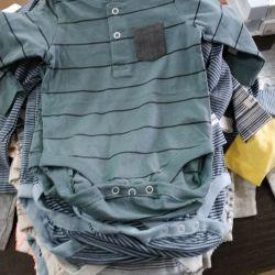 Corp pentru copii