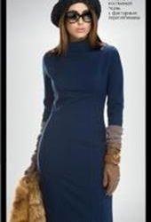 New dress company Pelikan.48-50r