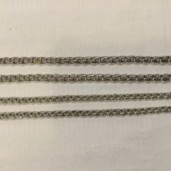 Lanț 925 de argint
