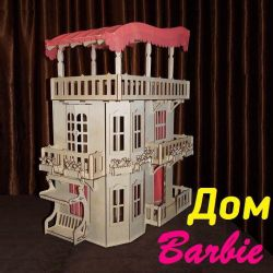 Conacul de lemn barbie