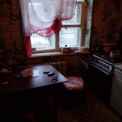 Διαμέρισμα, 2 δωματίων, 4,52μ²