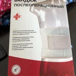Corset (bandage) postoperative, after cesarean