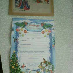 Santa Claus envelope