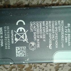 BL 4C. Used battery .Nokia.nokia.