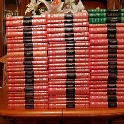 Kitapların ansiklopedisi 70 adet