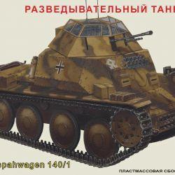 Model Alman hafif tankı