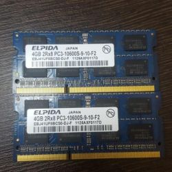 RAM memory for laptop DDR3 4Gb