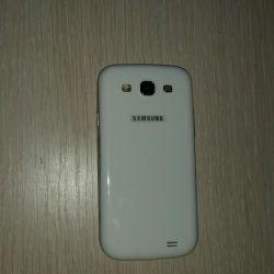 Phone Samsung China
