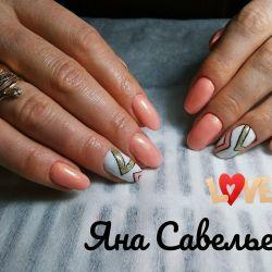 Manicure gel polish, shellac, nail extension