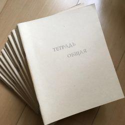 Тетрадь общая,времeн СССР,1979 г.