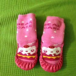 Gym shoes - socks