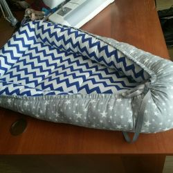 Cocoon for a newborn
