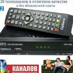 Νέος δέκτης τηλεόρασης Τηλεοπτικός δέκτης τηλεόρασης