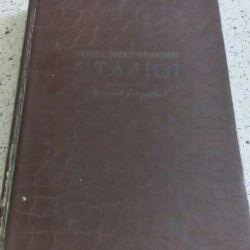 The book Stalin I.V. short biography