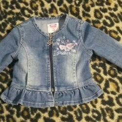 Jeans for the baby.
