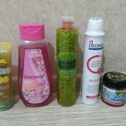 Cosmetics for body new