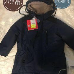 Ceket - Parka markası