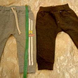 Çocuk sporu pantolonları