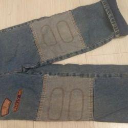 Jeans on fleece height110