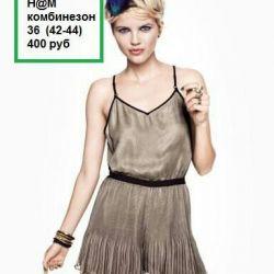 Νέες φόρμες H & M