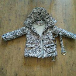 BORN jacket, warm demi-season.