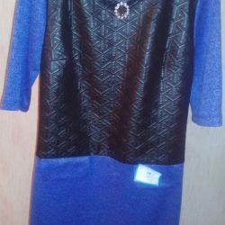 Dress p.48, I sell a lot of clothes
