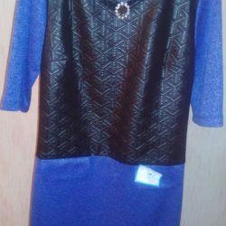 Платье р.48,распродаю много одежды
