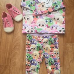 New branded things package Reserved, Mothercare