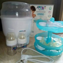 AVENT 6 Şişe Buhar Sterilizatörü