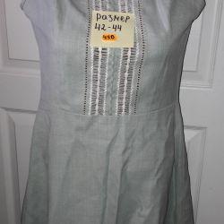 2. Φορέματα