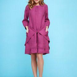 Dress Art Ribbon 100% linen. New.