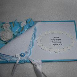 Γάμος κάρτα