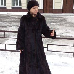 Ego greek mink coat
