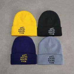 ASSC şapka (yeni)