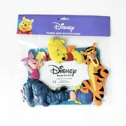 Disney Fotoğraf Çerçevesi