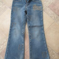 insulated jeans
