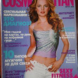 Cosmopolitan 2000-2001