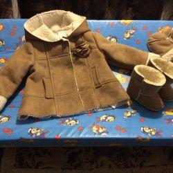 Sheepskin coat Children's Zara