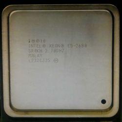 Intel Intel Xeon E5-2680 procesor șaisprezece-punct