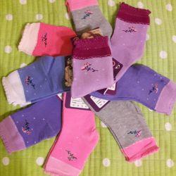 Παιδικές ζεστές κάλτσες