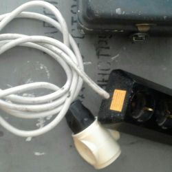 Uzatma kablosu