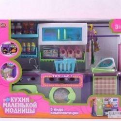 Παιχνίδι για κούκλες. Διαγραφή και σίδερο, 2133