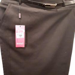 Stretch skirt KICELIBS new